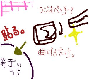 Cocolog_oekaki_2008_09_20_11_19
