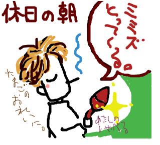 Cocolog_oekaki_2008_10_14_13_32