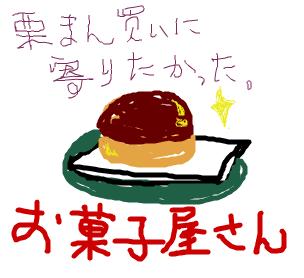 Cocolog_oekaki_2008_10_21_14_34